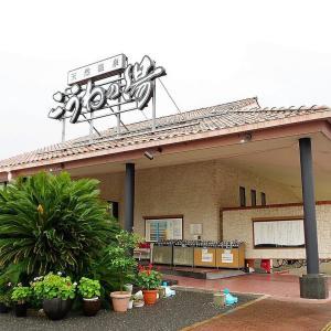 大阪 大正区 「天然温泉 こうわの湯」