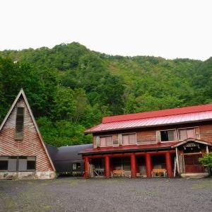 日本秘湯を守る会雨飾山荘 内湯