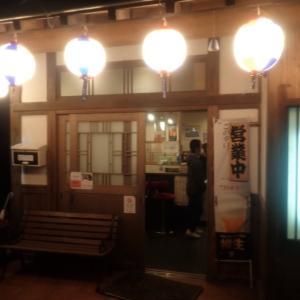 島根県三瓶町志学で大人気のジンギスカン!