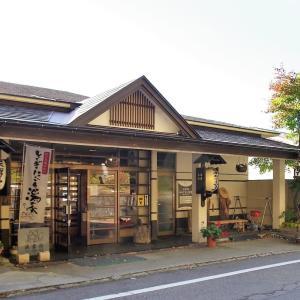 日本秘湯を守る会の宿 奥塩原温泉 渓雲閣(けいうんかく)