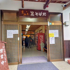 奈良県で人気のお蕎麦屋さん♪荒神の里「笠そば」で新蕎麦を食べてきました♪