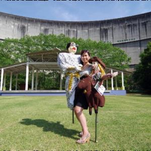 奈良県某所d℮案山子と混浴!?(笑)