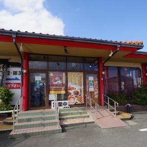 熊本県 八代飯店「バンピーエン」って何ぞや?