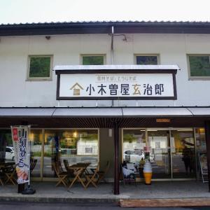奈川発祥の名物「とうじそば」