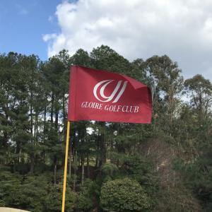 グロワールゴルフ倶楽部に行ってきたよ_初心者から上級者まで楽しめるお手軽ゴルフ場