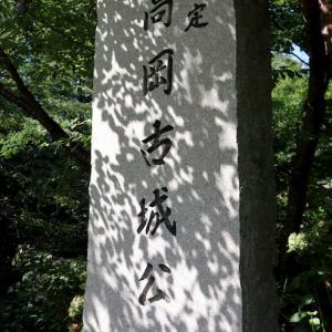 高岡古城公園を散策
