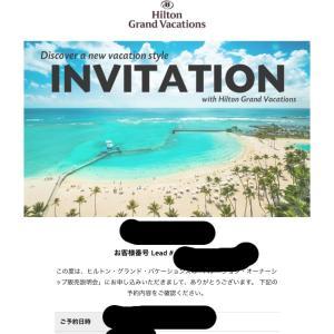 HGVCタイムシェア説明会に行ってきましたwアップグレード!?①サインしてしまった!