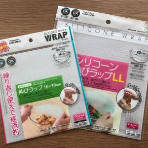 日本での購入品⭐️