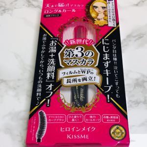 ヒロインメイクのマスカラ購入☆