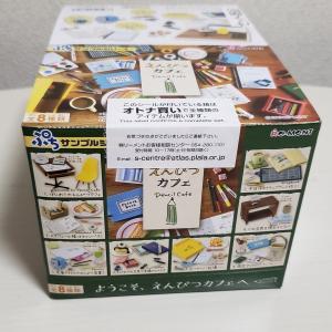【リーメント】えんぴつカフェ【大人買い】