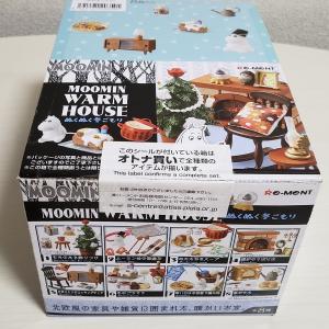 【リーメント】ムーミン WARM HOUSE ぬくぬく冬ごもり 【レビュー】