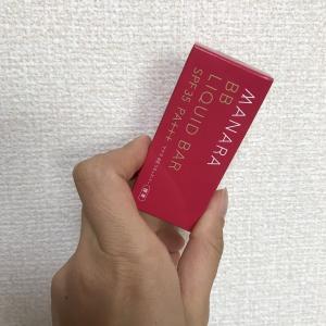 マナラ BBリキッドバー♡朝のメイク時間と化粧品代を節約&お肌とお財布に優しく美肌に導く逸品!!