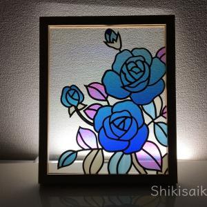 グラスアート・ブルーの薔薇♪