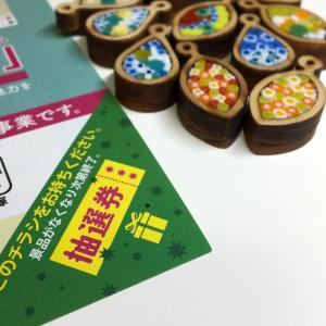 横浜女性起業家COLLECTION2019・ワークショップについて