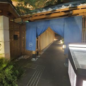 もっと楽しもう!Tokyo Tokyoで行ってみたONSEN RYOKAN 由縁新宿