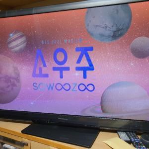 BTS 2021 MUSTER SOWOOZOO オンラインストリーミング