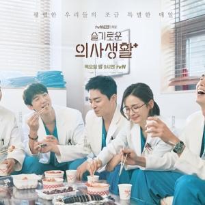 おうち時間まだまだ継続中!週末は韓国ドラマで忙しいのです