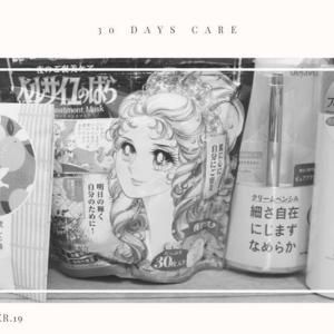 RAXY2019年9月の中身をネタバレ!シートマスクと化粧水に大満足!
