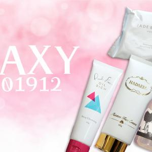RAXY2019年12月「Only for You❤️」の中身ネタバレ!総額5000円!!