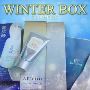 BLOOMBOX特別版WINTER BOXの中身をネタバレ!現品だらけで超豪華!!