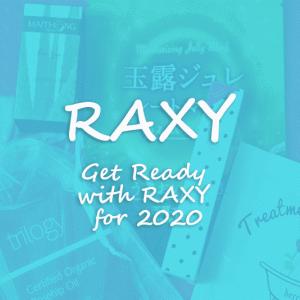 RAXY2020年!1月BOXのスキンケアはちょっと微妙…?総額6,103円!!