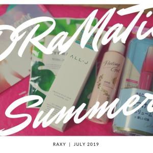 RAXY2019年7月号の中身をネタバレ!現品3点で満足感は大きいものの…