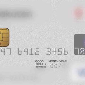 借金の経緯⑬