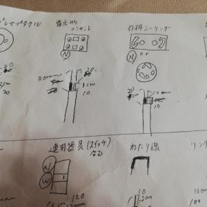 文系おばちゃんが第二種電気工事士取得~技能試験勉強編その2~