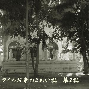 タイのお寺で撮ってはいけない写真