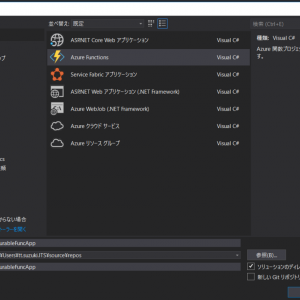 Azure Functionsの拡張機能「Durable Functions」の基礎を知るためにとりあえずデプロイしてみた