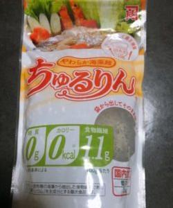 ロカボ麺ちゅるりん が神すぎた件