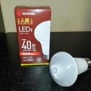 トイレの電球を人感センサータイプに交換してみた