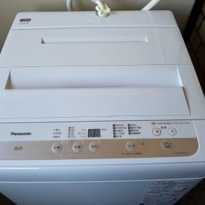 洗濯機よサヨウナラ…そしてようこそ我が家へ