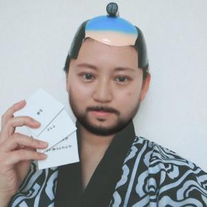 サムライ☆オラクルカードを作りましたwww