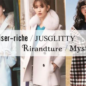 ジャスグリッティーのコートを半額で購入♡