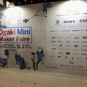 Ogaki Mini Maker Faire に行ってきた