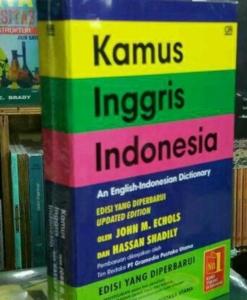 インドネシア語版バベルの塔!? 頻出単語84万語リストで学ぼう