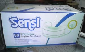 インドネシアのマスク