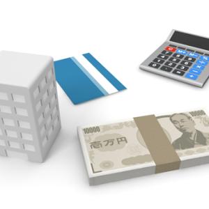 融資10年と20年で手残りキャッシュと元金はどう変わる?