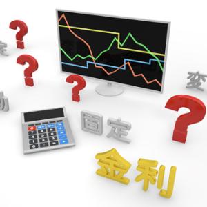 日本政策金融公庫の追加融資を申し込んだ体験談!面談してきました