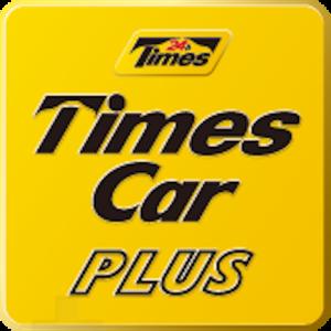 タイムズカーシェアで深夜スポッチャへ行くのは大正解