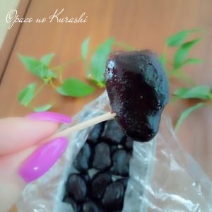 美味しい和菓子♡ Part.2