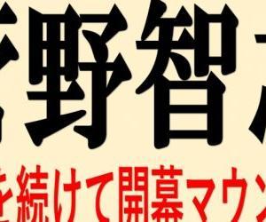 進化を続ける菅野智之が今年も開幕のマウンドへ