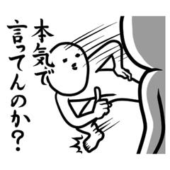 ニューアイテムゲット編( ̄▽ ̄)b