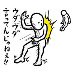 プチカスタム(ウィンカー)編( ̄▽ ̄)b