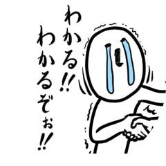 鬼滅の刃(無限列車編)( ̄▽ ̄)b