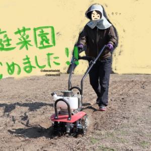 【家庭菜園はじめました第0話】家庭菜園始める前に初心者が準備したこと!