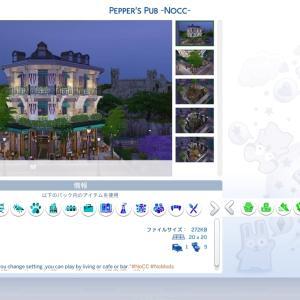 The Sims4 「Pepper's Pub -Nocc- 配布」
