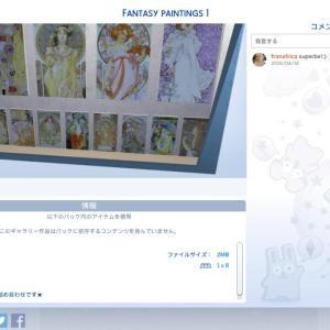 The Sims4 「Sims4建築配布者様にお勧め★NOCCでシムが描いた絵を配布する方法とFantasy painting 配布」不思議町日誌(79)