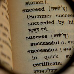 英検2級の単語レベルってどんなの?勉強法やオススメのテキストは?